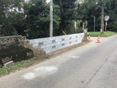 牛久市 ブロック塀補修工事